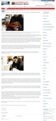 0212 - srbijaonline.com - Cuda su svuda