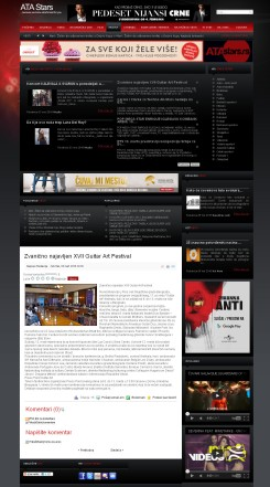 0303 - atastars.rs - Zvanicno najavljen XVII Guitar Art Festival