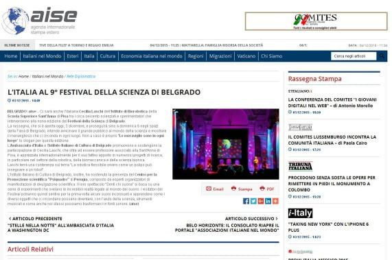 0312 - aise.info - L ITALIA AL 9 FESTIVAL DELLA SCIENZA DI BELGRADO