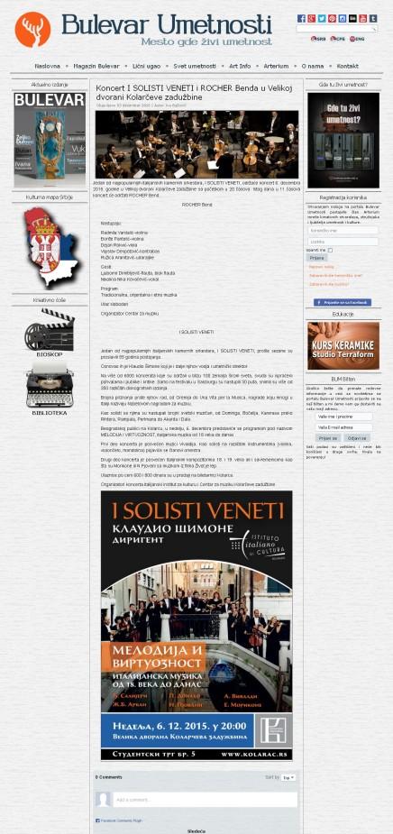 0312 - bulevarumetnosti.rs - Koncert I SOLISTI VENETI i ROCHER Benda u Velikoj dvorani Kolarceve zaduzbine