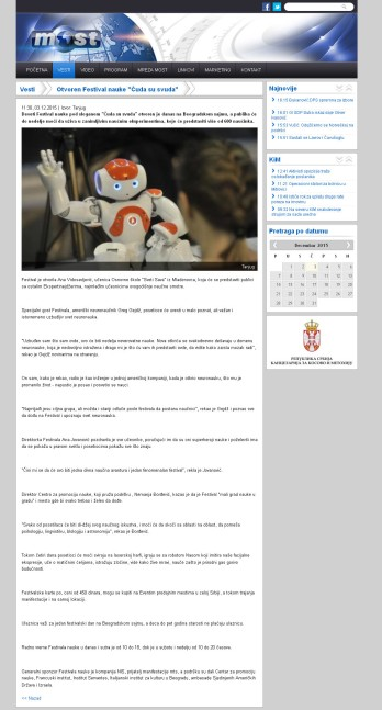 0312 - tvmost.info - Otvoren Festival nauke Cuda su svuda