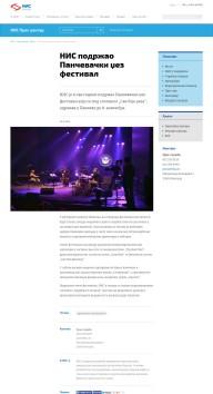 0611 - nis.eu - Nis podrzao Pancevacki dzez festival