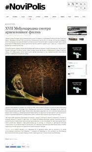 0704 - novipolis.rs - XVII Medjunarodna smotra arheoloskog filma