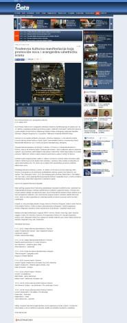 0710 - beta.rs - Trodnevna kulturna manifestacija koja promovise novu i avangardnu umetnicku scenu