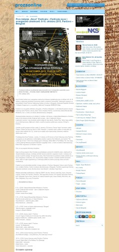 0710 - prozaonline.com - Prvo izdanje Nova Festivala – Festivala nove i avangardne umetnosti