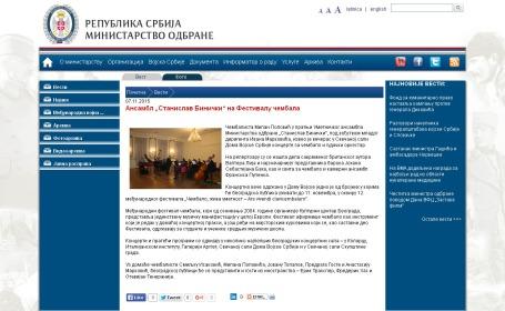 0711 - mod.gov.rs - Ansambl Stanislav Binicki na Festivalu cembala