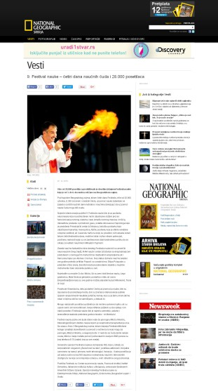 0712 - nationalgeographic.rs - 9. Festival nauke cetiri dana naucnih cuda i 28.000 posetilaca