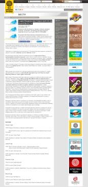 0806 - domomladine.org - 5. BEOGRADSKI FESTIVAL EVROPSKE KNJIZEVNOSTI