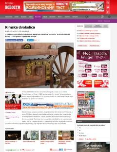 0906 - novosti.rs - Rimska dvokolica