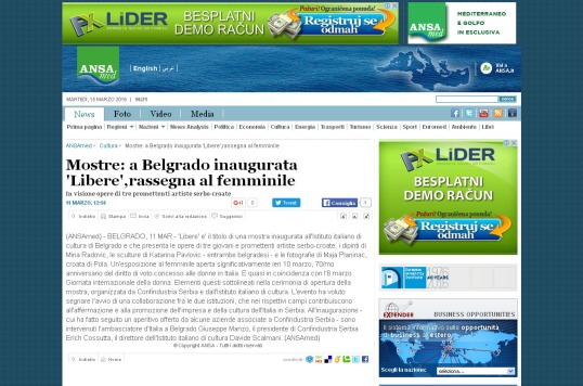 1103 - ansamed.info - Mostre- a Belgrado inaugurata Libere,rassegna al femminile