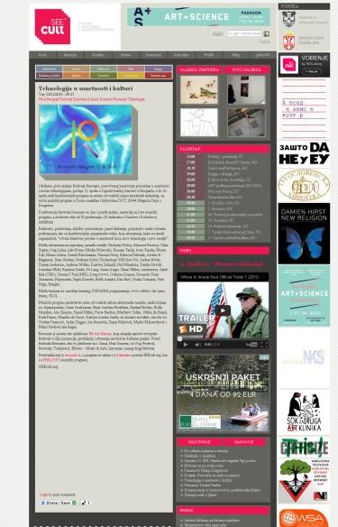 1204 - seecult.org - Tehnologija u umetnosti i kulturi
