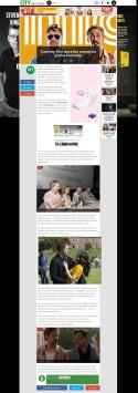 1205 - citymagazine.rs - Comedy Fest pravlja nepravdu prema komediji