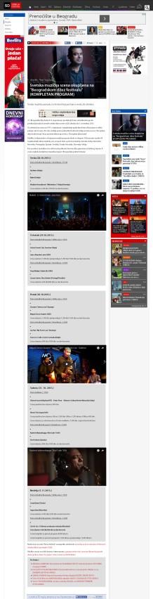 1210 - srbijadanas.com - Svetska muzicka scena okupljena na Beogradskom dzez festivalu (KOMPLETAN PROGRAM)