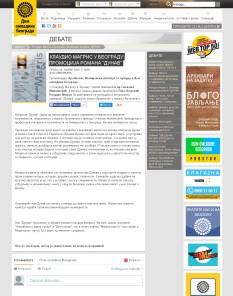 1401 - domomladine.org - Klaudio Magris u Beogradu- promocija romana DUNAV