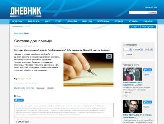 1503 - dnevnik.rs - Svetski dan poezije