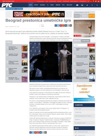1903 - rts.rs - Beograd prestonica umetnicke igre