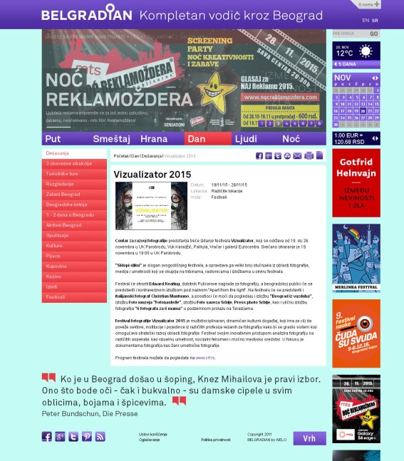1911 - belgradian.com - Vizualizator 2015