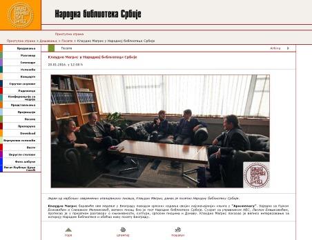 2001 - nb.rs - Klaudio Magris u Narodnoj biblioteci Srbije