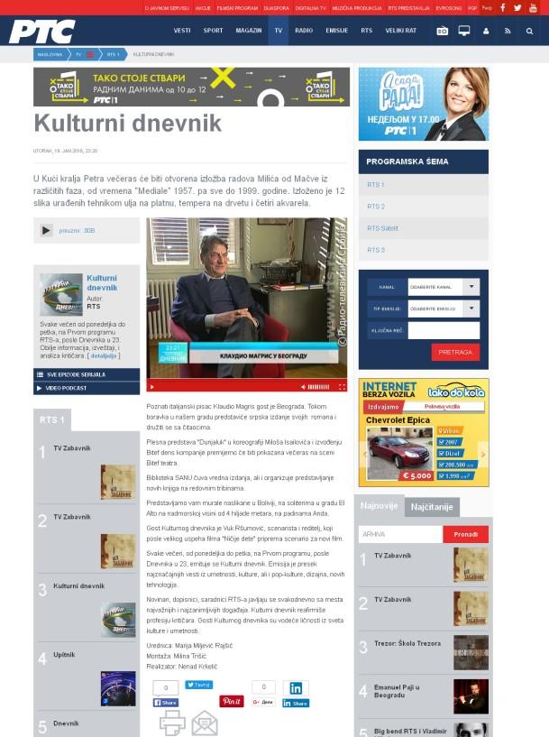 2001 - rts.rs - Kulturni dnevnik