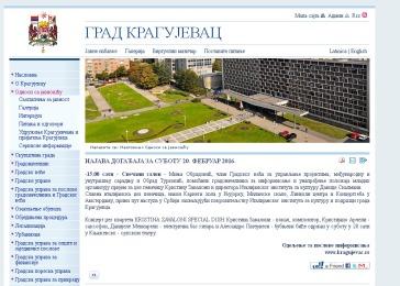2002 - kragujevac.rs - Najava dogadjaja za subotu 20. februar