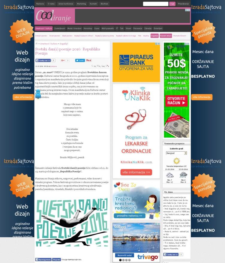 2103 - cooliranje.com - Svetski dan(i) poezije 2016- Republika Poezija