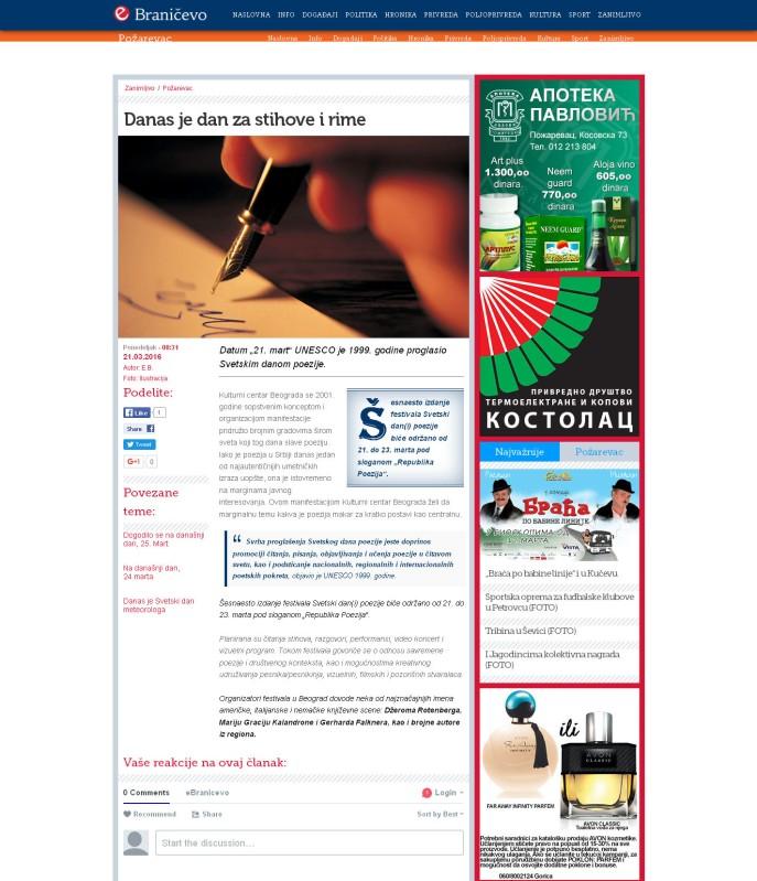 2103 - ebranicevo.com - Danas je dan za stihove i rime