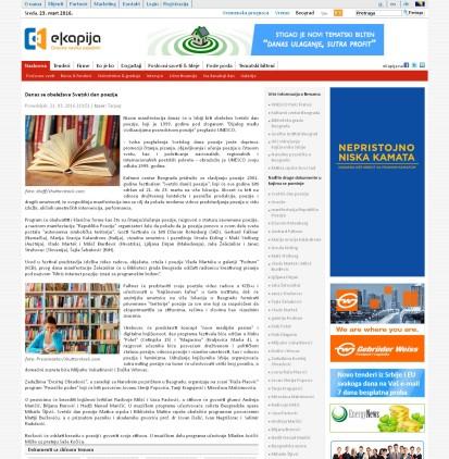 2103 - ekapija.com - Danas se obelezava Svetski dan poezije