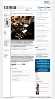 2110 - politika.rs - Koncertom Simfonijskog orkestra RTS otvoren 47. Bemus