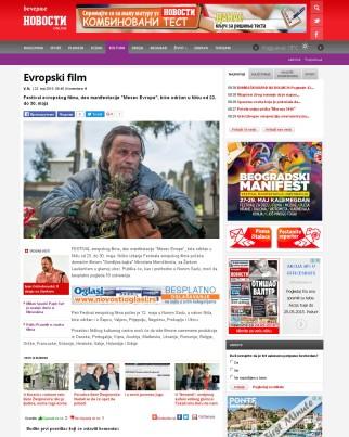 2305-novosti-rs-evropski-film