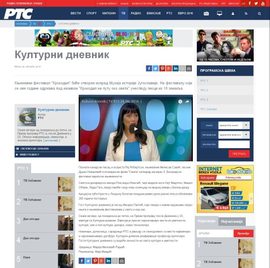2406 - rts.rs - Kulturni dnevnik