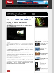 2411 - pressonline.rs - Pocinje 10. Festival srpskog filma fantastike