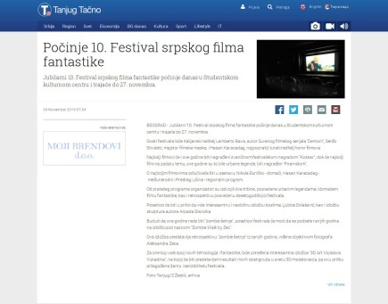 2411 - tanjug.rs - Pocinje 10. Festival srpskog filma fantastike