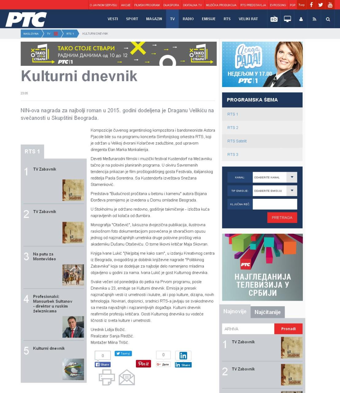 2501 - rts.rs - Kulturni dnevnik.jpg