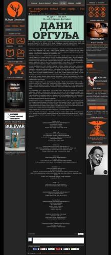 2506 - bulevarumetnosti.rs - XVI medjunarodni festival Dani orgulja Dies organorum