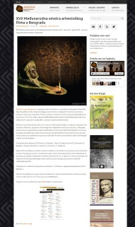 2603 - archanthis.org - XVII Medjunarodna smotra arheoloskog filma u Beogradu