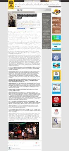 2610 - domomladine.org - [31. BDZF INTERVJU ] Francesko Kafizo- Dzez je univerzalni jezik