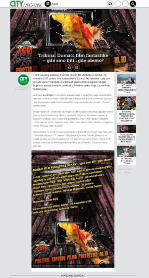 2611 - citymagazine.rs - Tribina- Domaci film fantastike - gde smo bili i gde idemo