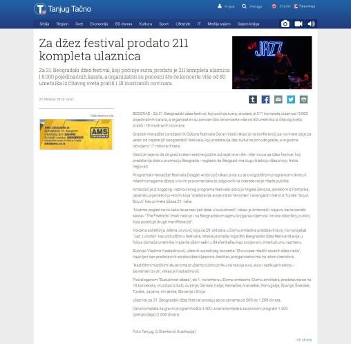 2710 - tanjug.rs - Za dzez festival prodato 211 kompleta ulaznica