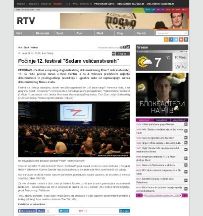 2901 - rtv.rs - Pocinje 12. festival Sedam velicanstvenih
