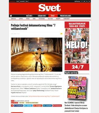 2901 - svet.rs - Pocinje Festival dokumentarnog filma 7 velicanstvenih