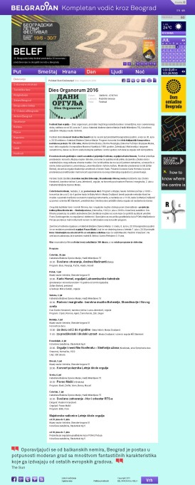 3006 - belgradian.com - Dies Organorum 2016