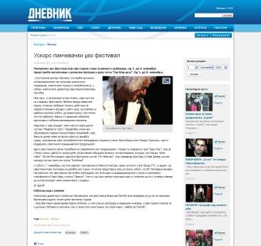 3010 - dnevnik.rs - Uskoro pancevacki dzez festival
