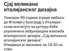 Politika, daily, 30.05.2016