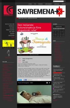 2608-kulcentar-com-dani-italijanske-kulture-projekcija-filma-avgustovski-rucak
