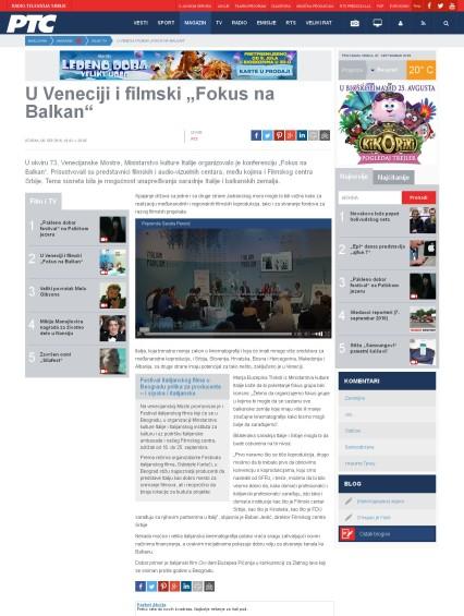 0609-rts-rs-u-veneciji-i-filmski-fokus-na-balkan