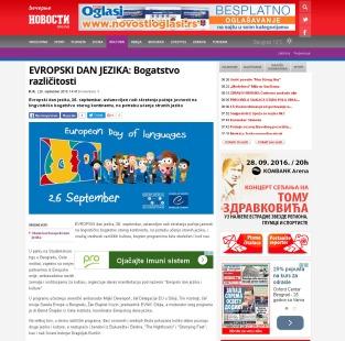 2609-novosti-rs-evropski-dan-jezika-bogatstvo-razlicitosti