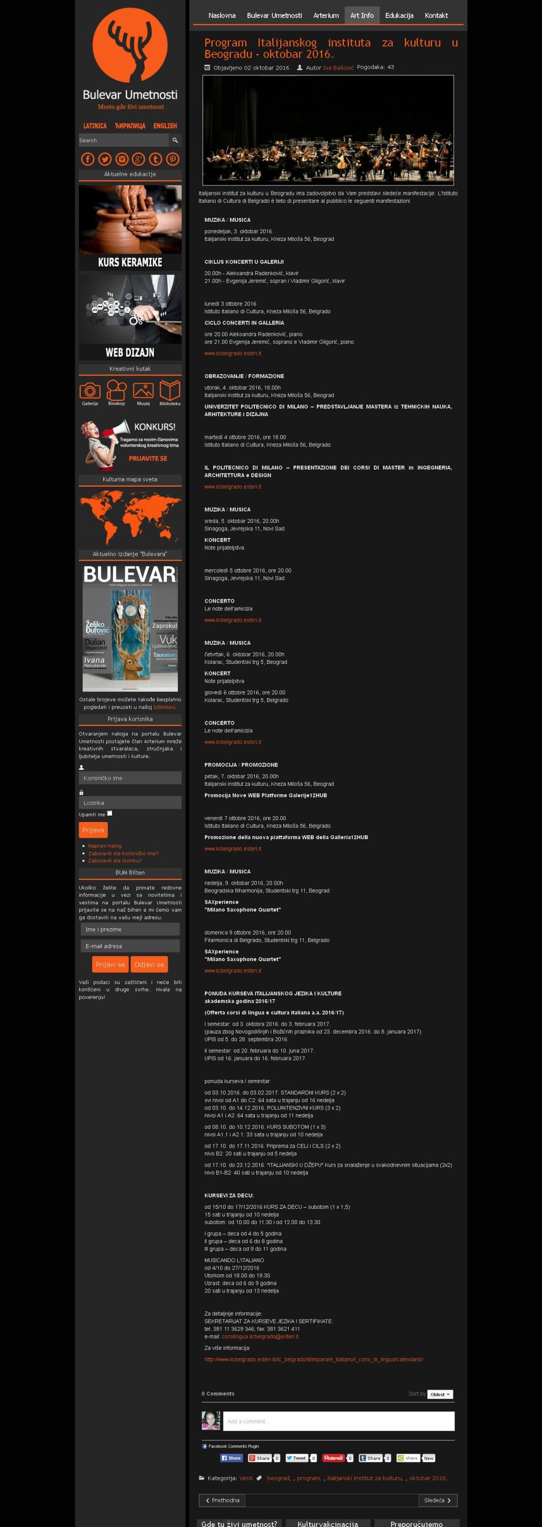 0210 - bulevarumetnosti.rs - Program Italijanskog instituta za kulturu u Beogradu - oktobar 2016..jpg