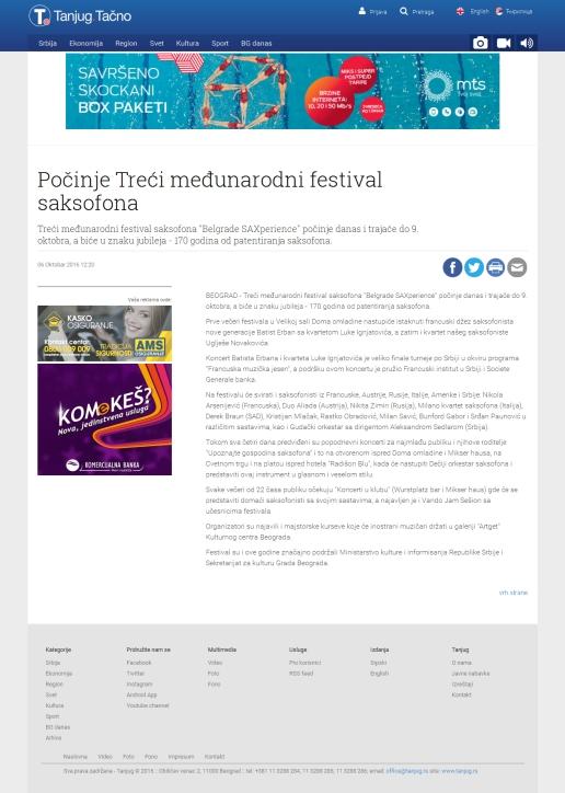 0510-tanjug-rs-pocinje-treci-medjunarodni-festival-saksofona