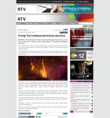 0610-rtv-rs-pocinje-treci-medjunarodni-festival-saksofona