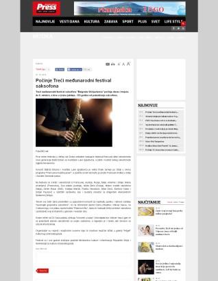 0710-pressonline-rs-pocinje-treci-medjunarodni-festival-saksofona